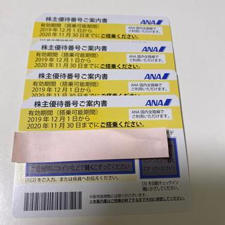 エーエヌエー(ゼンニッポンクウユ)(ANA(全日本空輸))のANA 4枚(航空券)