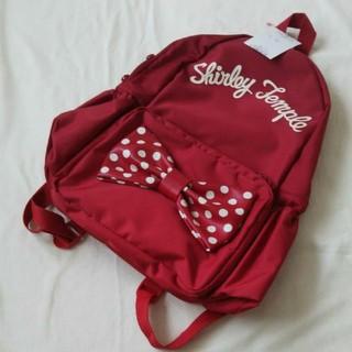 シャーリーテンプル(Shirley Temple)の新品タグ付き シャーリーテンプル リュック(リュックサック)