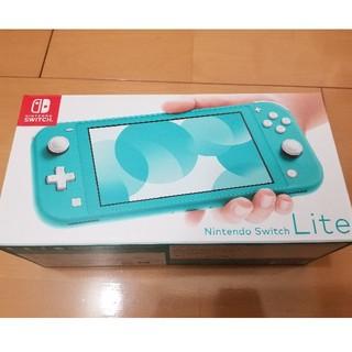 任天堂 - Nintendo switch lite ニンテンドースイッチ ライト