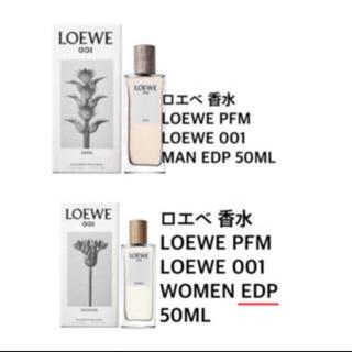 LOEWE - ロエベ♡LOEWE♡001♡WOMEN♡MEN♡EDP♡2本セット