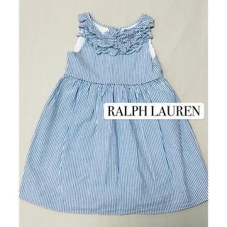 Ralph Lauren - ラルフローレン ワンピース 美品 90