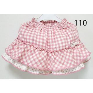 Shirley Temple - 【記名あり】ギンガムキュロット 110 シャーリーテンプル ピンク