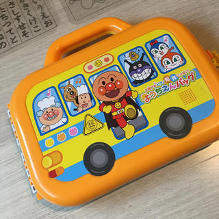アンパンマン - アンパンマン ようちえんバッグ 知育玩具 おもちゃ 子供