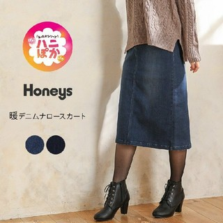 ハニーズ(HONEYS)の【未使用】ハニーズ ハニぽか デニムスカート Sサイズ(ひざ丈スカート)