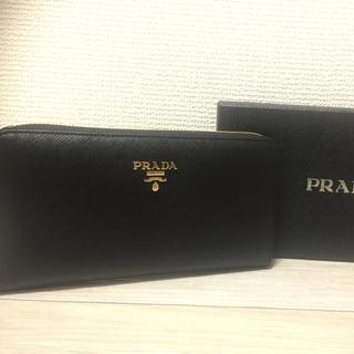 プラダ(PRADA)のPRADA プラダ長財布 yumi様専用ページ(財布)