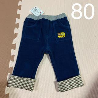 mikihouse - 新品★ミキハウス★パンツ★プッチー★80