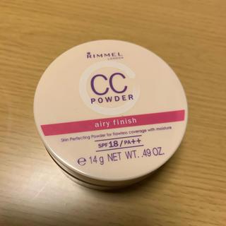 リンメル(RIMMEL)のリンメル CCパウダー エアリーフィニッシュ  14g(フェイスパウダー)