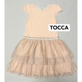 TOCCA - トッカ TOCCA フリルワンピース 120