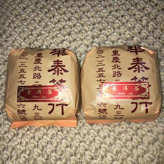 林華泰茶行 普洱茶 プーアール茶