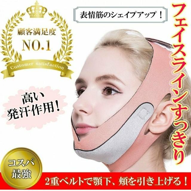 超立体マスク ユニチャーム 100枚 / 新品 小顔マスク 小顔補正ベルト 発汗ベルトの通販 by ARASIX♡'s shop