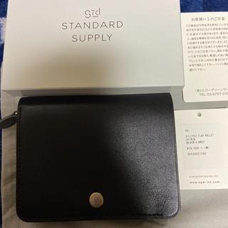 ビームス(BEAMS)のスタンダードサプライ  財布(折り財布)