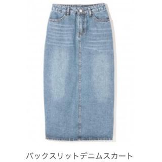 GRL - GRL バックスリットデニムスカート