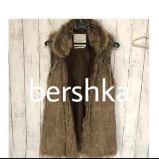 ベルシュカ(Bershka)のBershka ファーベスト(毛皮/ファーコート)