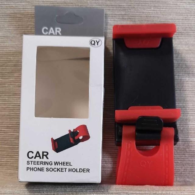 Iphone8 プラス ケース amazon | CAR STEERING WHEEL スマホ ソケットホルダーの通販
