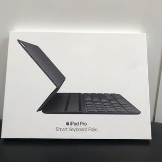 Apple - ★ iPad Pro 11インチ Smart Keyboard Folio ★