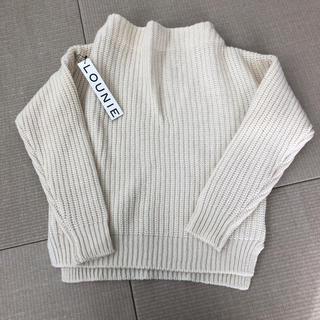 ルーニィ(LOUNIE)の新品・未使用 LOUNIE ニット セーター(ニット/セーター)