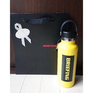 ブリーフィング(BRIEFING)のブリーフィング◆crazyシリーズ ステンレスボトル 黄色◆グリムロックなし(水筒)