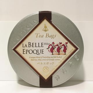 LUPICIA - ルピシア 新品未開封  lupicia 紅茶 ベルエポック