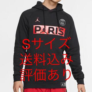 NIKE - パリ・サンジェルマン PSG ジョーダン ナイキ パーカー S