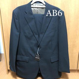 2着目セール【新品サンプル品】メンズ 年中 2パンツスーツ AB6 黒 ブラック