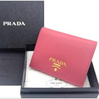 PRADA - 美品♡PRADA♡二つ折り財布♡サフィアーノ♡ペオニア