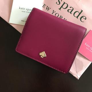 kate spade new york - 新品・未使用⭐️ケイトスペード折財布 バイカラー