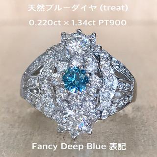 『maimaihachi様専用です』天然ブルー(treat)0.220×1.34(リング(指輪))