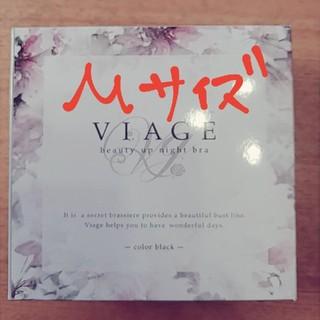 Wacoal - ヴィアージュ ナイトブラ M ブラック 黒