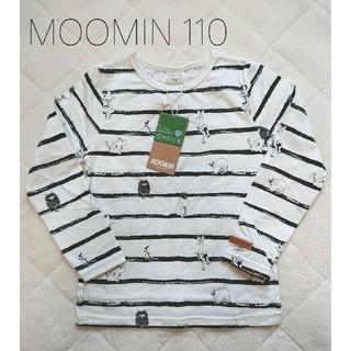 新品 moomin ムーミン トップス Tシャツ 110 北欧