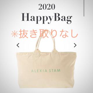 アリシアスタン(ALEXIA STAM)のALEXIA STAM アリシアスタン Happy Bag  2020 福袋(セット/コーデ)