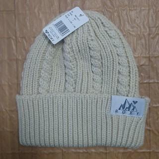 Roxy - ニット帽 ROXY
