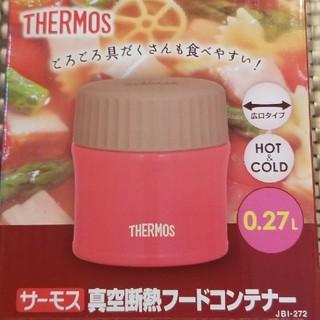 THERMOS - サーモス 真空断熱スープジャーフードコンテナ0.27L