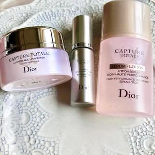 Dior - 【3製品✦10,175円分】カプチュールトータルセラム クリーム ローション