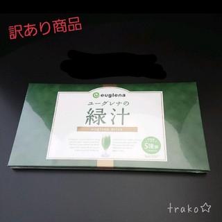 【訳あり商品】  飲むミドリムシ  ユーグレナの緑汁 31本入り 1箱