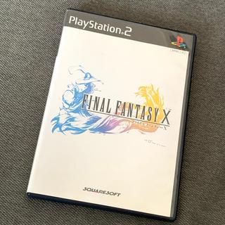 プレイステーション2(PlayStation2)のFINAL FANTASY X。PS2 ソフト。(家庭用ゲームソフト)
