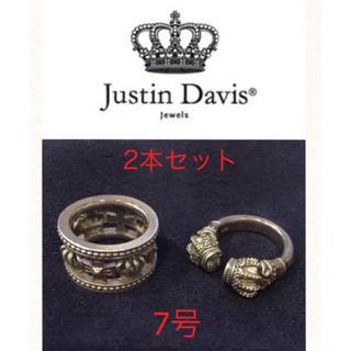 ジャスティンデイビス(Justin Davis)のジャスティンデイビス リング まとめ売り(リング(指輪))