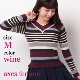 アクシーズファム(axes femme)の【美品】*axes femme* マルチ ボーダー ニット ワイン(ニット/セーター)