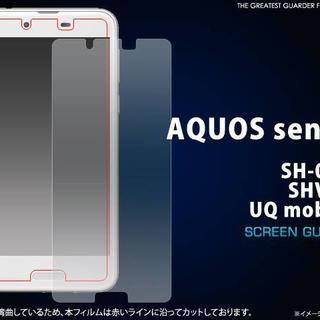 送料無料■AQUOS sense専用光沢液晶保護フィルム(保護フィルム)