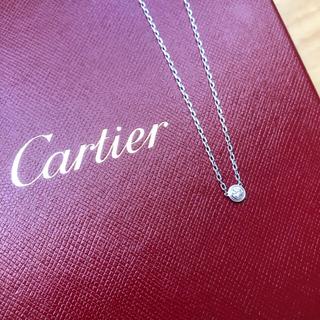 Cartier - カルティエ  ディアマンレジェ  ネックレス SM