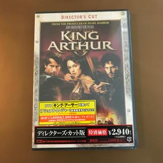 ディズニー(Disney)のキング・アーサー ディレクターズ・カット版 DVD(舞台/ミュージカル)