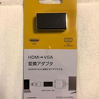 エレコム(ELECOM)のELECOM HDMI VGA 変換アダプタ 新品未使用(変圧器/アダプター)