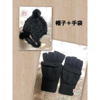 エル(ELLE)のELLE手袋とニット帽のセット(手袋)