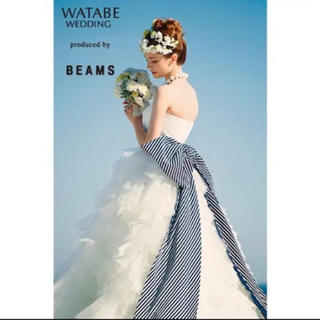 BEAMS - beams ウェディングドレスset ワタベウェディング ジルスチュアート
