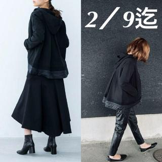 Drawer - it japan ドローコードAラインジャケット   ネイビー パーカー