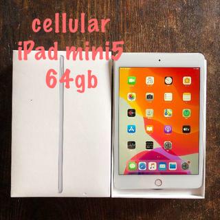 Apple - ⑪ セルラー iPad mini5 wifi 64gb