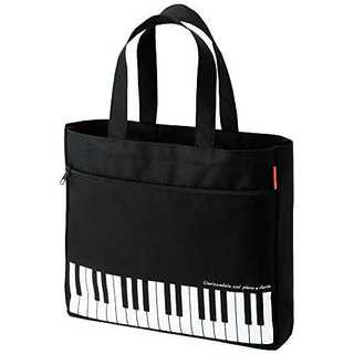 ブラックPianoline ピアノレッスンバッグ マチあり(鍵盤柄)ファスナーポ