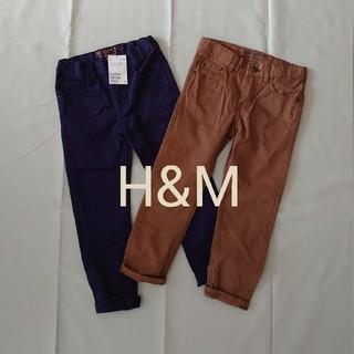 エイチアンドエム(H&M)の新品H&M長ズボンパンツ2枚セット110cm男の子紺茶色(パンツ/スパッツ)