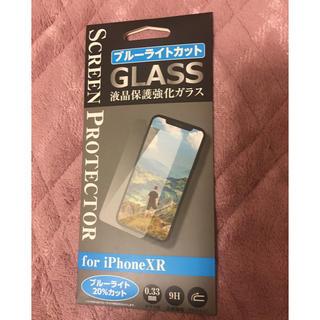 iPhoneXR用液晶保護強化ガラス(保護フィルム)