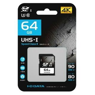 アイオーデータ(IODATA)の在庫処分場sale!!新品未使用 アイ・オー・データ SDカード 64GB(その他)
