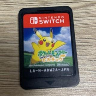 ポケモン - レッツゴーピカチュウ  Switch
